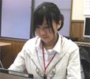 担当者名:武藤 みのり