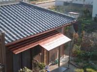 施工実績004 I様邸 銅板葺き庇、雨樋架け替え工事|三重県四日市市