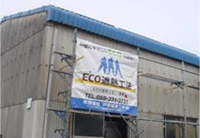 【ビフォー】 施工前の外観