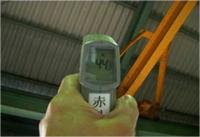 【ビフォー】 施工前の屋根裏温度