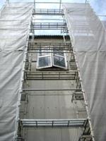 【ビフォー】 施工前の外壁
