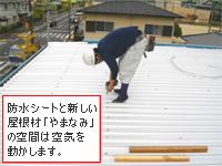 作業の流れ【9】