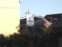施工中は「ECO遮熱工法」の工事幕シートを掛けました。