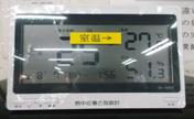 工場内に取り付けられていた 熱中症暑さ指数計