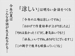 中日新聞(H28.3,4,5)広告HP掲載用(640_480)