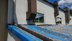 施工前の庇の写真です