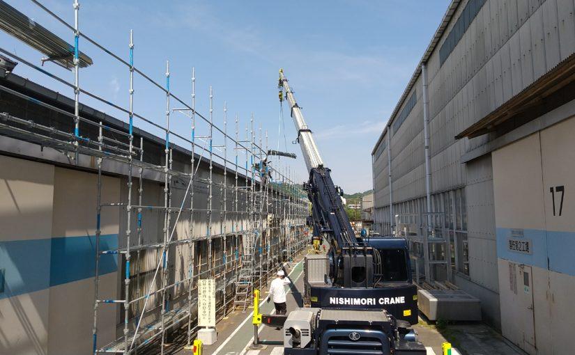 [ブログ]工場の暑さ対策工事着工|滋賀県