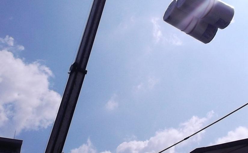 [ブログ]無事着工、片面完了|愛知県名古屋市