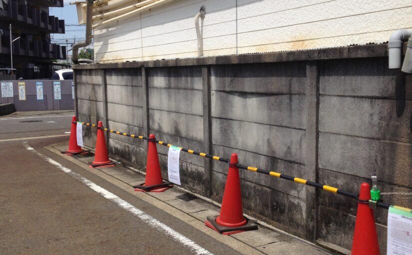 名古屋市にて工場の暑さ対策が始まります