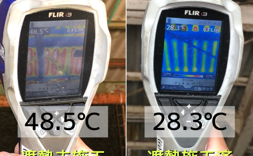 厩舎の暑さ対策をご相談いただきました 三重県